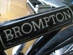 BROMPTON(ブロンプトン)ロゴ