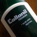 Collonil(コロニル)PREMIUM LOTION(プレミアムローション)