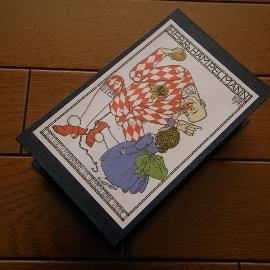 DEMEL(デメル)チョコバンブー/箱