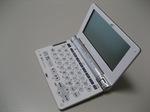 SONY(ソニー)の電子辞書EBR-S7MS
