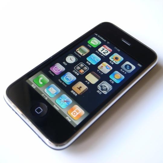 Apple(アップル)iPhone(アイフォン)本体