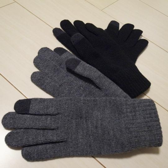 無印良品タッチパネル可能手袋チャコール&ブラック
