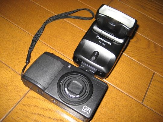 GR DigitalⅡ×PE-28S