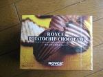 ROICE(ロイズ)ポテトチップチョコレート
