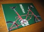 that's Moulton-魅惑の小経自転車アレックス・モールトン