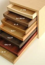 HIROMATSU(広松木工)のSONO(ソノ・チェスト・トレイ)素材