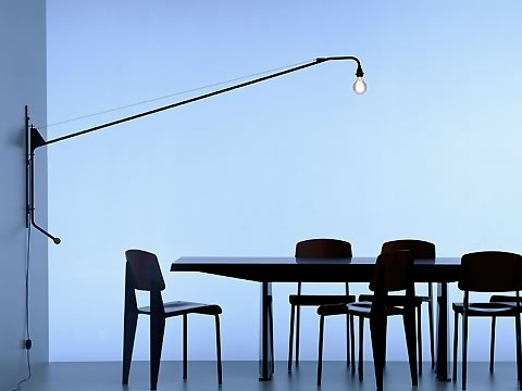 Jean Prouve(ジャン・プルーヴェ)デザインのライト