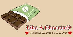 GLENROYAL(グレンロイヤル)バレンタイン企画