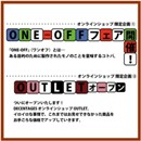 DECENTAGES(ディセンタージュ)ONE-OFFフェア&OUTLETページ