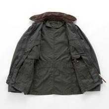 sage de cret(サージュ・デ・クレ)フィールドジャケット/裏地