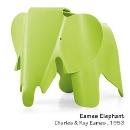 vitra(ヴィトラ)Eames Elephant(イームズ・エレファント)