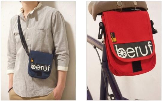 BERUF(ベルーフ)のツールバッグ/使用例