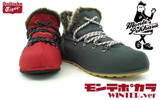 Onitsuka Tiger(オニツカタイガー)MONTE POKHARA(モンテポカラ)冬バージョン